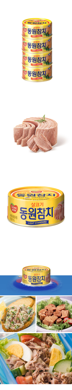 Light Standard Tuna 5.29oz(150g) 4 Cans