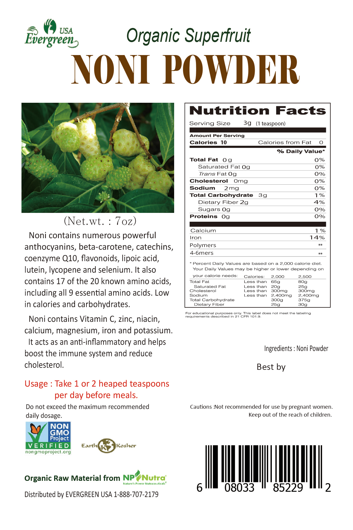 Noni Powder 7oz(199g)