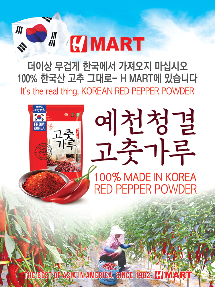 Coarse Red Pepper Powder 2.2lb(1kg)