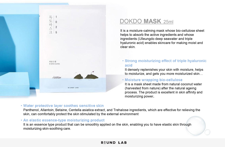 1025 Dokdo Sheet Mask 0.85 fl.oz(25ml)