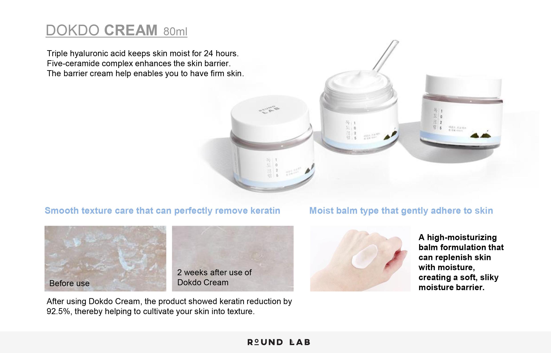 1025 Dokdo Cream 2.7 fl.oz(80ml)