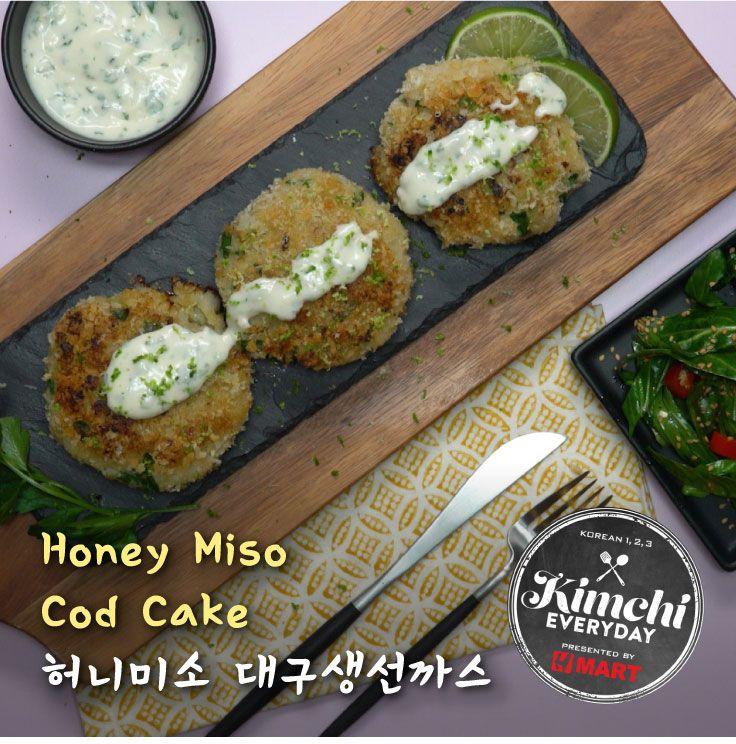 kvd_htc_honey miso cod cake_01