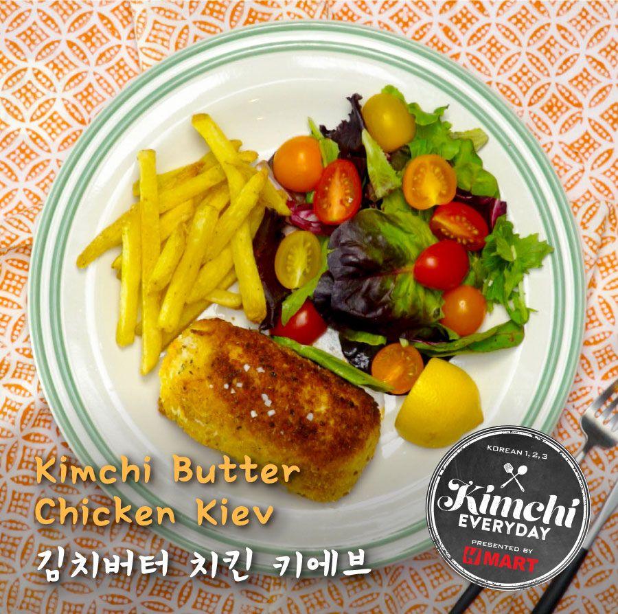 kvd_htc_kimchi butter chicken kiev_900_01