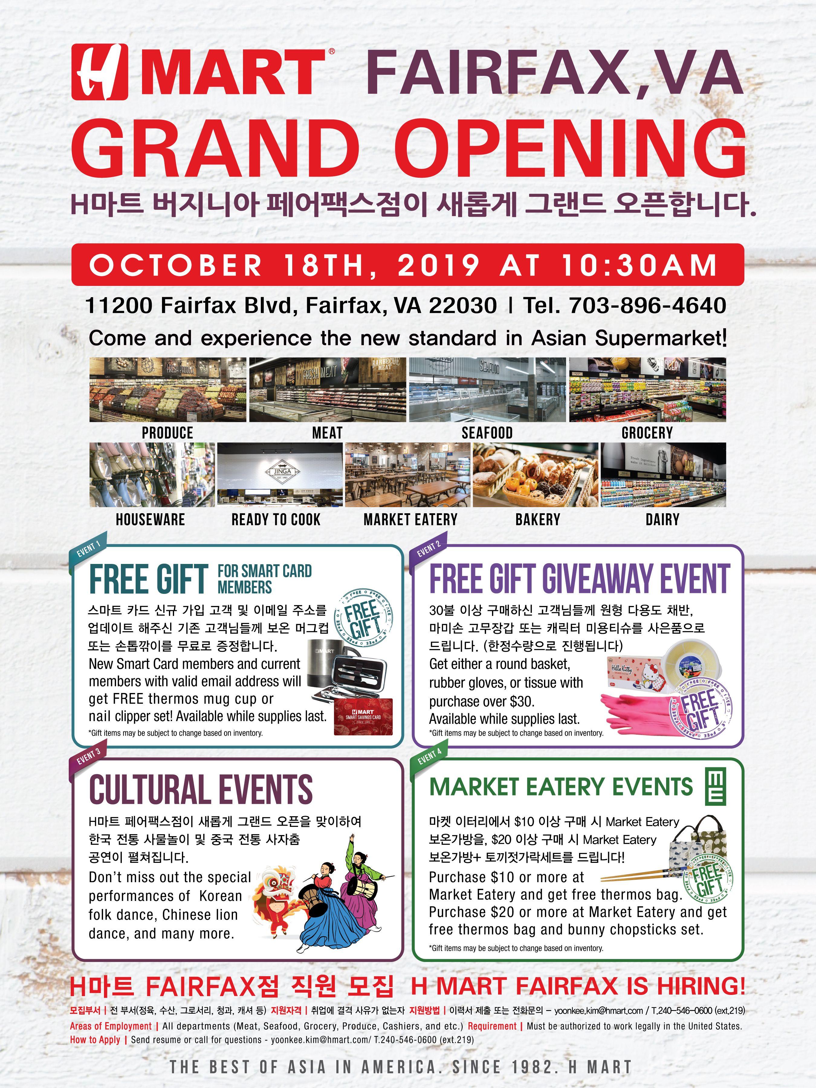 2019 fairfax grand opening poster kor_eng 01