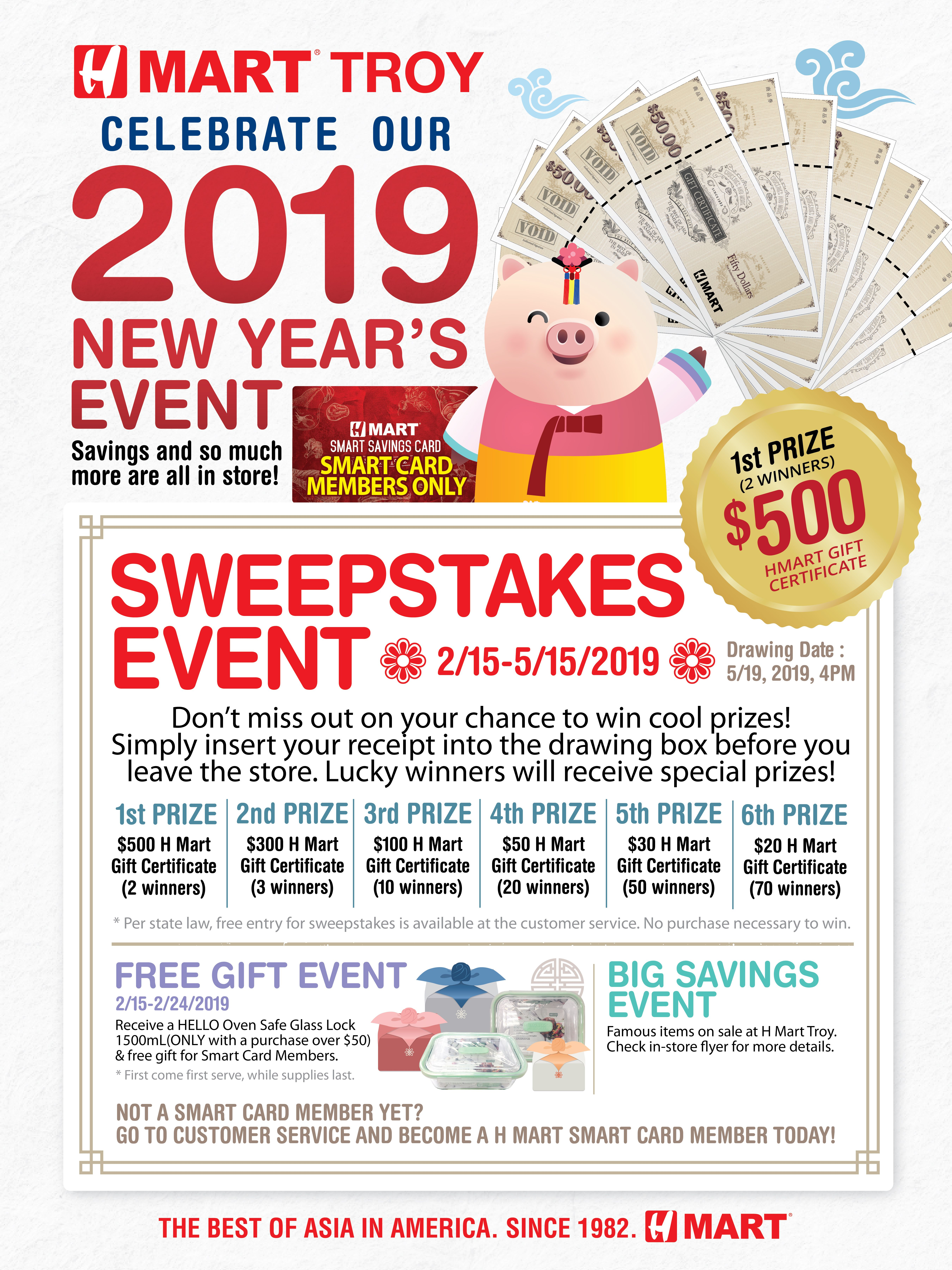 H Mart Troy Michigan] 2019 New Year Sweepstakes Event!